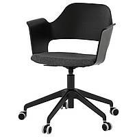 Кресло для конференций IKEA FJÄLLBERGET ясень Gunnared темно-серое черное 203.964.20