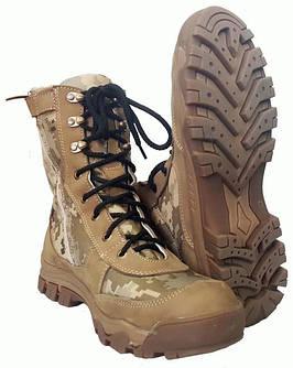Армейская тактическая обувь