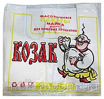 Полиэтиленовые пакеты Майка Фасовочные Казак 22 х 36 см - 100 шт.