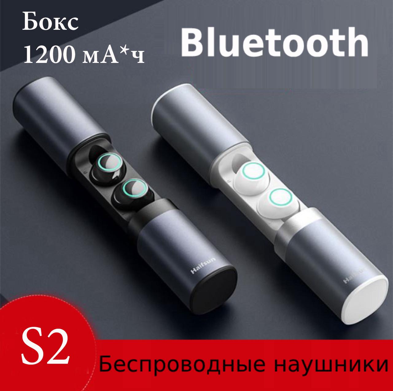 Наушники Wi-pods S2 TWS ОРИГИНАЛ беспроводные Bluetooth с кейсом Power Bank 1200mah. Серебристо-черные
