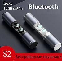 Наушники Wi-pods S2 TWS ОРИГИНАЛ беспроводные Bluetooth 5.0 с кейсом Power Bank 1200mah. Серебристые