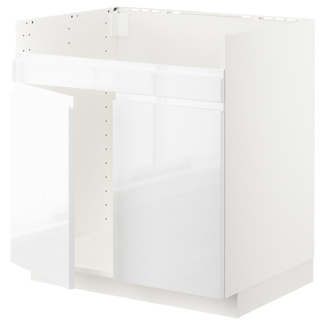 Тумба под раковину IKEA METOD HAVSEN 80x60 см Voxtorp белая глянцевая 792.803.66
