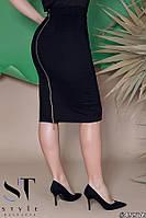 Модная юбка сзади красивая молния батал