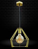 Светильник подвесной в стиле лофт NL 0637 G MSK