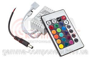 Контроллер для светодиодной ленты RGB 12 A, 144 Вт, ИК пульт 24 кнопки