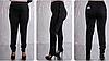 Штани жіночі на резинці зі вставками пайетка, з 48 по 98 розмір
