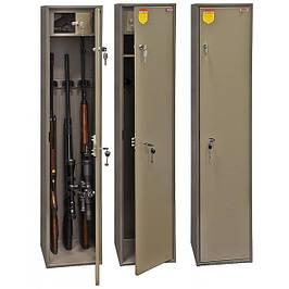 Оружейные сейфы