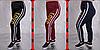 Брюки женские спортивные, с 48 по 98 размер