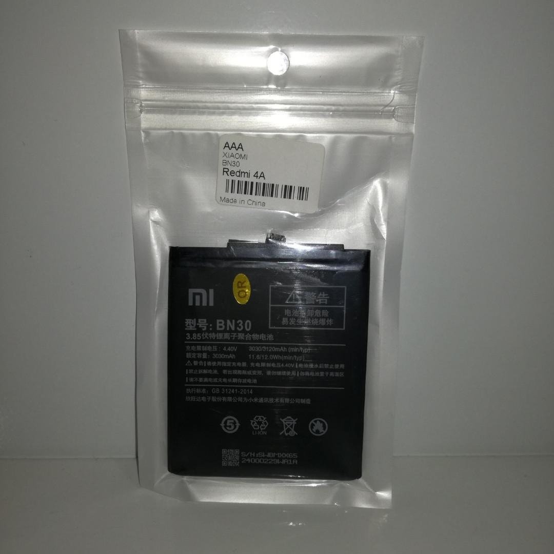 Аккумулятор Xiaomi BN30 (Redmi 4 A)
