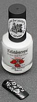 Лак-краска для стемпинга Kaleidoscope El Corazon №st-02 (белый), 15мл