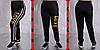 Женские брюки спортивные с лампасами, с 48 по 98 размер