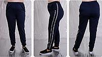 Женские брюки трикотажные с лампасами, с 48 по 98 размер, фото 1