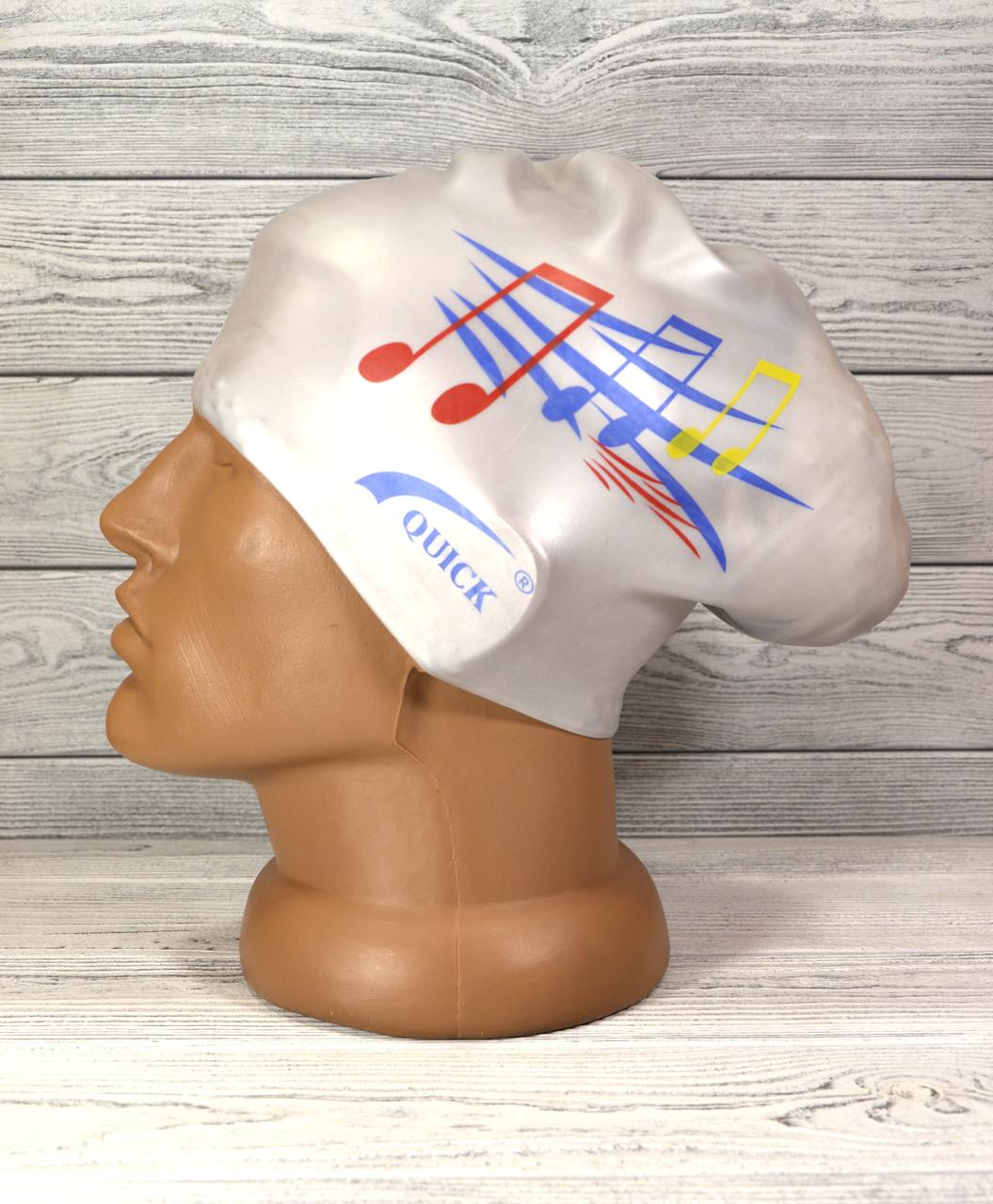 Шапочка для плавания женская на длинные волосы. Цвет: серый