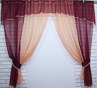 Комплект кухонные шторки с подвязками №17 Цвет бордо