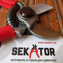 Секатор STAFOR 950 (Італія), фото 2