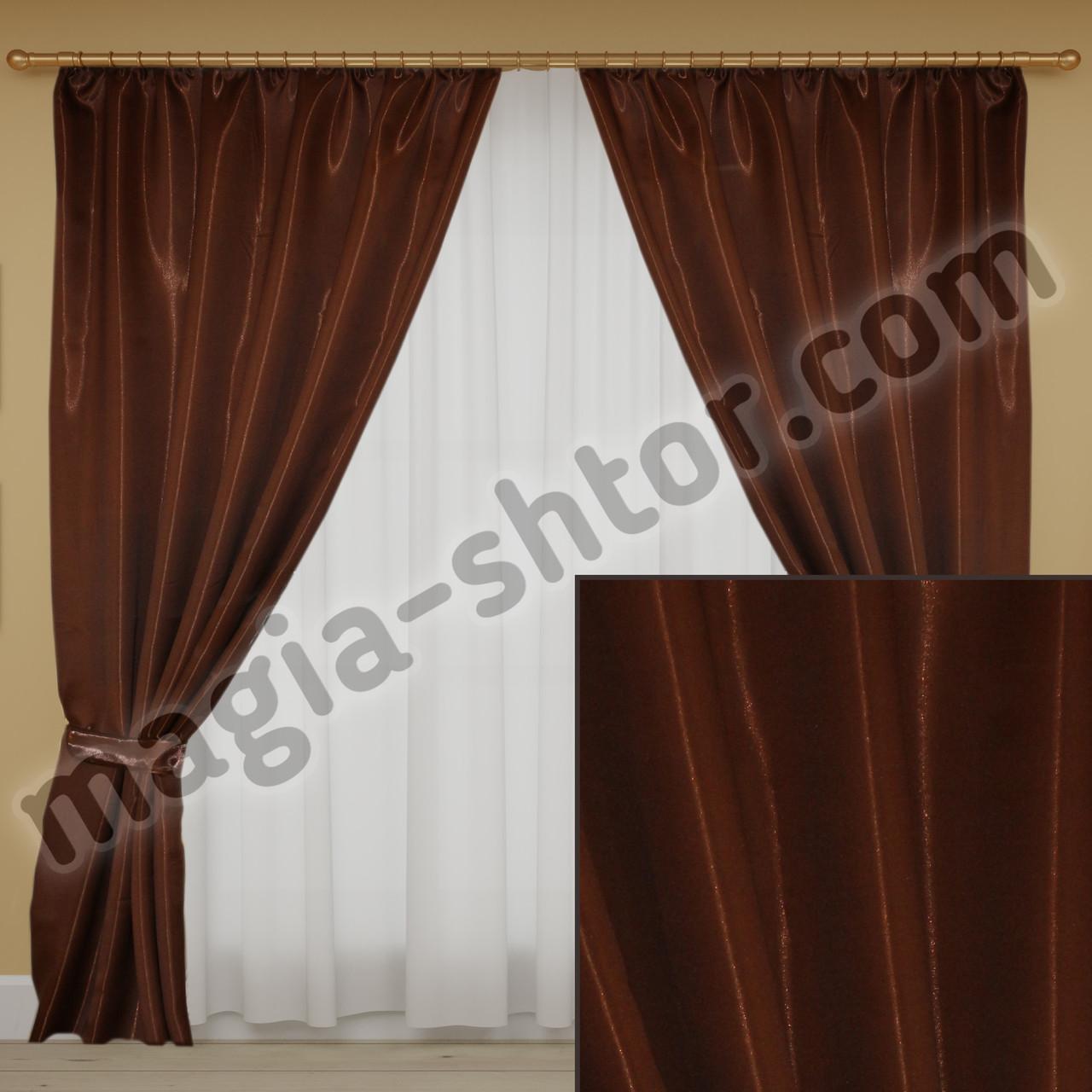 Готовые шторы на тесьме. Ткань монорей