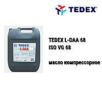 TEDEX масло компрессорное L-DAA -68 поршневых компрессоров (20 л)