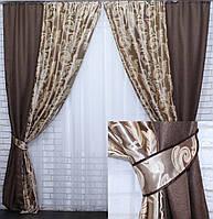Комбинированные шторы из ткани блекаут.  Код 014дк(074(А) - 277)