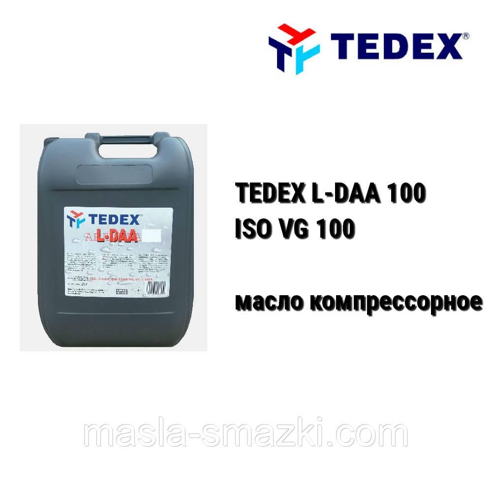 TEDEX масло компрессорное L-DAA -100 поршневых компрессоров (20 л)
