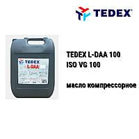 TEDEX масло компрессорное L-DAA -100 поршневых компрессоров (20 л), фото 1