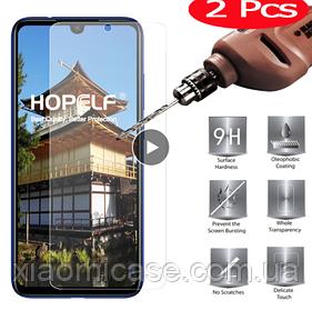 Защитное стекло для Xiaomi (Ксиоми) Redmi Note 7