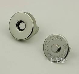 Магнит наружный для сумки 65-101-19, круглый d19 мм, цв. никель