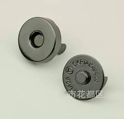 Магнит наружный для сумки 65-101-19, круглый d19 мм, цв. темный никель