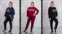 Спортивный костюм женский разных расцветок, с 48 по 98 размер, фото 1
