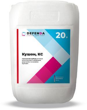 Гербицид Кушон DEFENDA - 20 л