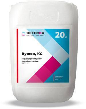 Гербицид Кушон DEFENDA - 20 л, фото 2