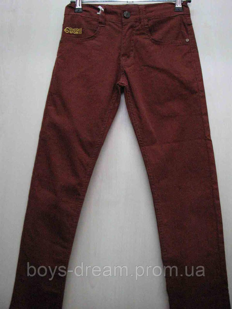 Цветные джинсы для мальчика (Турция)(128)