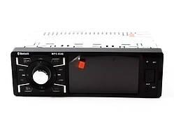 "Автомагнитола с экраном 4"" MP5 4546"