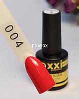 Гель-лак Oxxi Professional  8 мл, №004