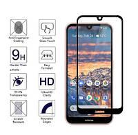 Защитное стекло с рамкой для Nokia 4.2