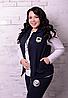 Спортивний костюм трійка для пишних жінок, з 48 по 74 розмір