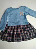 Праздничное платье Хлоя  р. 98-116