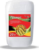 Гербицид Примус (Прима) ВАССМА - 20 л