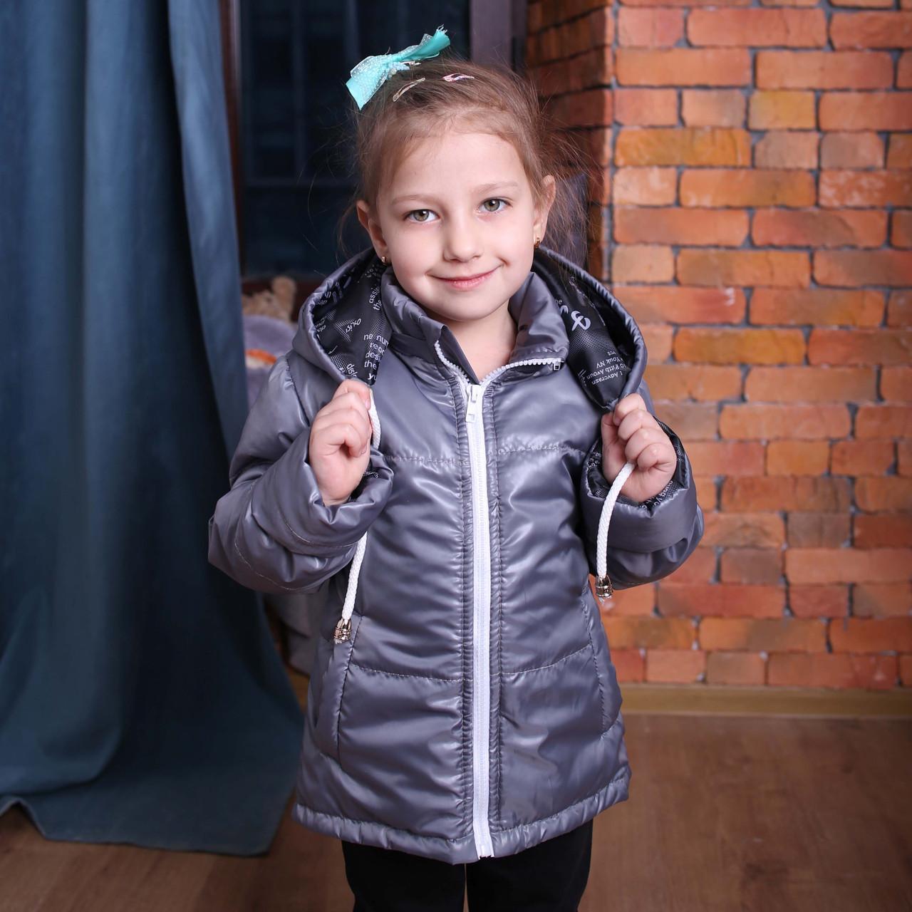 Весенняя детская куртка с капюшоном серая Новинка Топ продаж 2019
