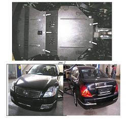 Защита двигателя,КПП и радиатора Nissan Teana I  2003-2008