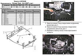 Защита двигателя,КПП и радиатора Nissan Note  2005