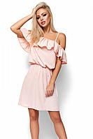S-M | Витончене персикове повсякденне плаття Dinaly S-M