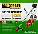 Бензокоса ProСraft T4200 (3 ножа+1 катушка), фото 2
