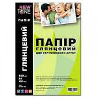 Фотопапір NewTone, глянц. 150g/m2, А4, 100л (G150С.100)