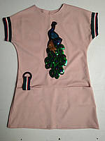 Платье детское Грация р. 134-152