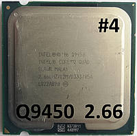 Процессор ЛОТ #4 Intel® Core™2 Quad Q9450 SLAWR 2.66GHz 12M Cache 1333 MHz FSB Soket 775 Б/У, фото 1
