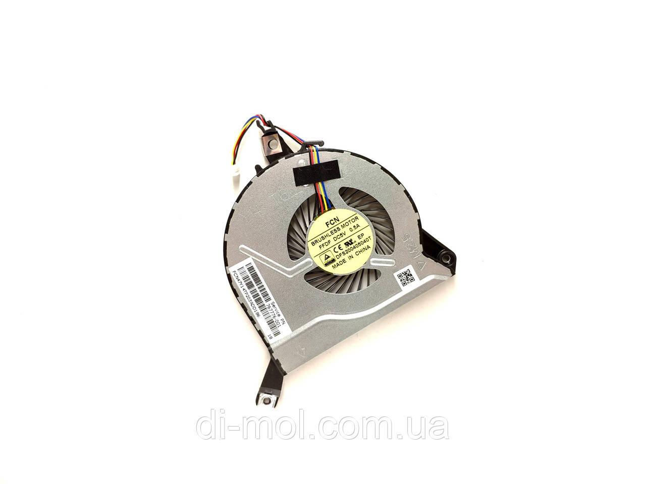 Вентилятор для ноутбука HP Envy 15-K, 15-K000, 15-K100, 15-K200, 14-U, Pavilion 15-P000, 15-P100, 15-P200