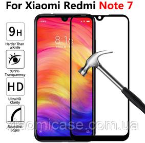 Защитное 2.5D стекло для Xiaomi (Ксиоми) Redmi Note 7 (на весь экран)