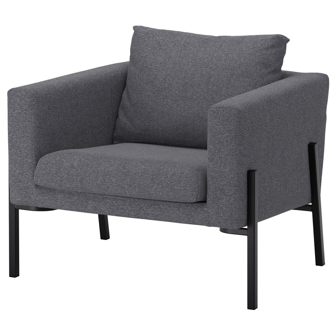 Кресло IKEA KOARP Gunnared серое черное 192.217.37