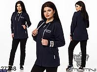 Женский трикотажный Спортивный Костюм Батал р.48,50,52,54,56