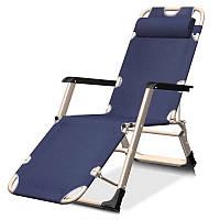 Садовое кресло шезлонг раскладное - с подголовником - усиленный, фото 1
